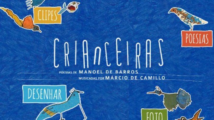 Manoel de Barros para crianças