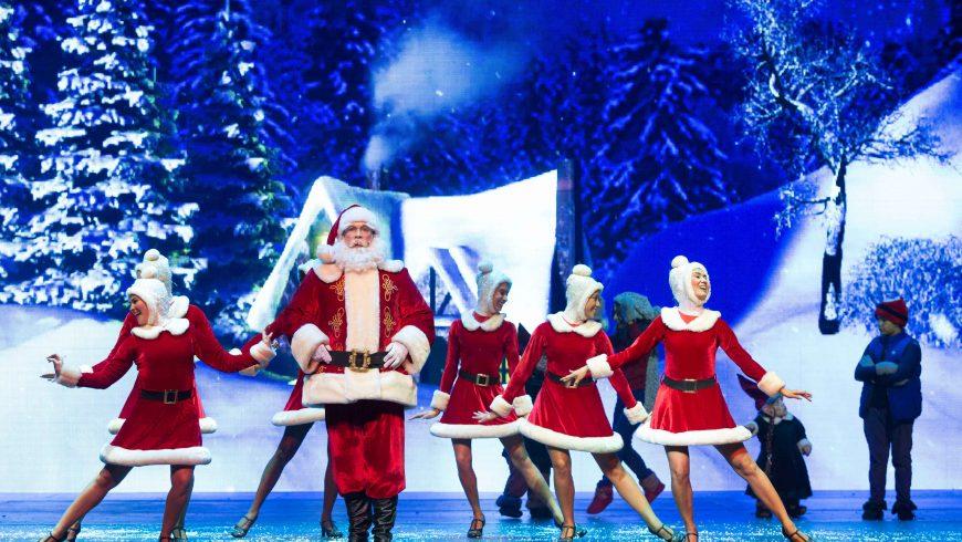 Natal Mágico no Teatro Bradesco Rio